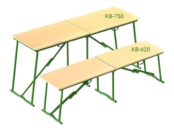 Mobiba Klappliege KB-750 mit Klappbank KB-420