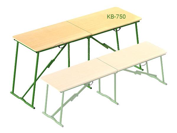 Mobiba Klappliege KB-750